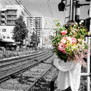 17時の花束-押木宏太